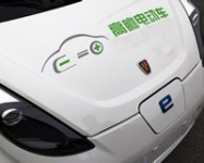 New Energy Car Maker Profits From Policy Support