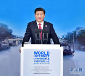 "Xi Slams ""Double Standards,"" Advocates Shared Future in Cyberspace"