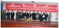 Silian Cooperated with Soitec to Jointly Develop Gallium Nitride Template Wafers