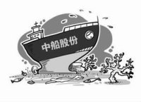 Recession in The Chinese Shipbuilding Industry Still Continues.