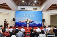 Exhibition Held to Celebrate Tibet's Establishment