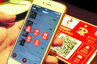 Internet Plus Introduced Into Luoyang's Restaurants and Hotels