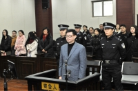 Former Chinese University President Sentenced to Life in Prison