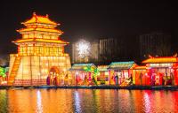 Beijing's 2015 Lantern Festival Shines, Doesn't Dazzle