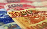 Hong Kong Establishes Future Fund for Higher Investment Returns
