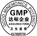 Complying with GMP Is a Mandatory Aspect in Pharmaceutical Manufacturing