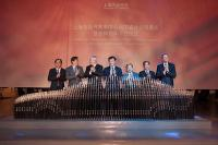 Volkswagen Group Opened Its New Facility at Ningbo in China