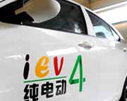 China Continues to Subsidize New-Energy Cars