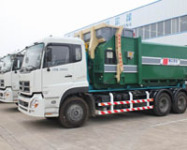 New Beiben Special Vehicles for Muck Transport