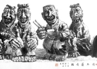 The Introduction of Daoqing Play