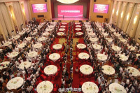 Mid-Autumn Dinner Sets Guinness World Record