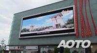 AOTO Installed an Outdoor SMD HD LED Display in Heung Kong Global Furniture Building CBD