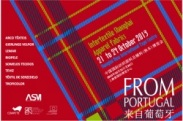 Eight Portuguese Companies Are at Intertextile Shanghai Apparel Fabrics