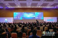 on January 15,2015, Naveco 2015 Marketing Business Annual Conference Was Held in Nanjing
