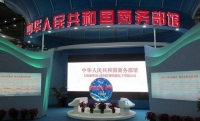 LED Displays Are More and More Popular on Stage Background Application
