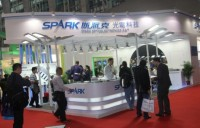 Optoelectronics Sparkles About Spark in The LED China 2013