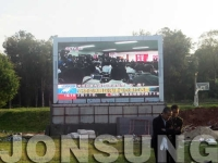 Outdoor LED Display Project for Army Has Successfully Passed Acceptance & in Operation