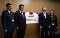 Mongolia Yili Industrial Plan to Invest Around Cny2bn in Its Oceania Dairy Production
