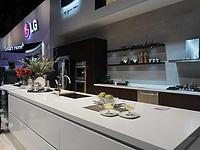 LG Is Setting Its Sights on The Appliance Space