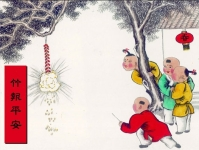 Spring Festival Is The Most Important Festival for People in China