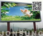 Jonsung LED Display Was Strongly Shown in Zhejiang High - Speed Road