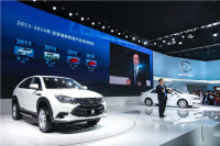BYD Has Expanded Its Green Vehicle Portfolio with The Debut of a New SUV