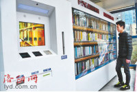 1st 24hr Self-Service Library Debut in Luoyang