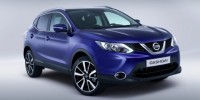 Nissan Qashqai Has Been Unveiled at Last-Detailing a New Crossover