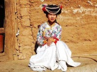 Mosuo Culture in Daliy Life
