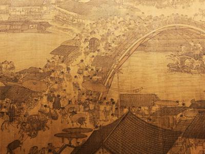 Palace Museum to Display China's Mona Lisa