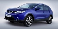 Nissan Introduces The Details of The New Additions