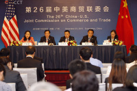 Chinese Press Conference of The 26th China-Us Joint Commission on Commerce and Trade Held in Guangzhou