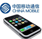 Apple Yesterday Signed a Deal with China Mobile