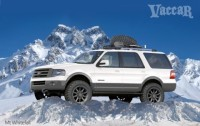Ford to Launch Three New Variants of The 2015 Ford Expeditions at Market Association Show