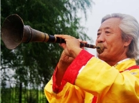 Leading Instrument of Changli Chuige Is The Suona Horn That Is Accompanied by a Drum