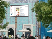 Tips for Integrating Social Media and LED Displays