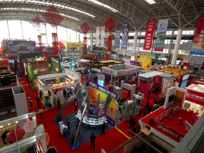 Yiwu to Hold First Imported Commodities Expo