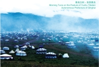 Important Ecological Status & Abundant Resources Are The Most Distinct Features of Qinghai