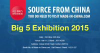 Source from China, Visit Made-in-China.com at BIG5 2015