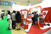 Source from China, Visit Made-in-China.com at Mir Detstva 2014