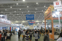 China Xiamen Machinery & Electronics Exhibition