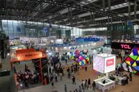 China Information Technology Expo