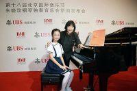 Pianist Zhu Xiaomei: Communicating Lao Tze Through Bach