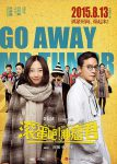 China Enters Go Away, Mr. Tumor for 88th Oscars