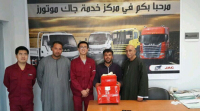 JAC and Egypt Distributor Carried out The Service Month Campaign in Cairo and Alexander