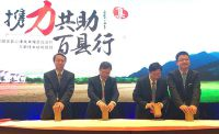 Beijing Hosts World Cardiac Event