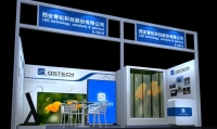 The Largest Biannual China Trade Faris, Canton Fair 2014 Will Open on 15th April