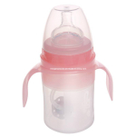 What Is The Baby Bottle?
