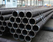 China Steel Market Reaction to Interest Rate Cut