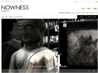 Nowness, The Editorially Independent Website of Lvmh, Launches Chinese-Language Version